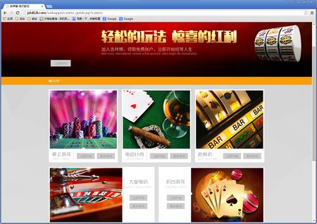 吉祥博平台-新程序-电子游艺页面